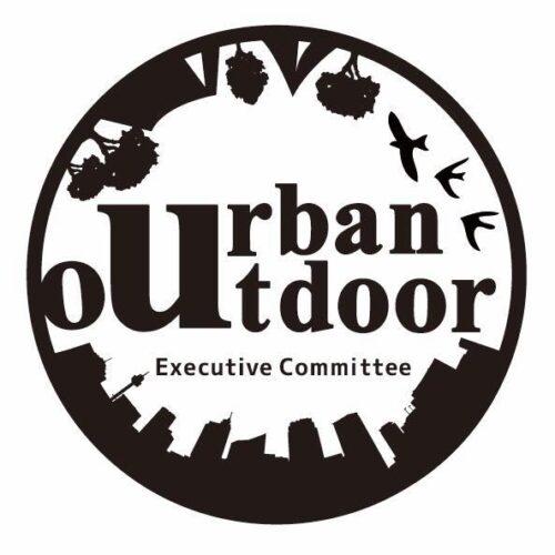 【体験クーポン利用可】URBAN OUTDOOR MARCHE 開催!〈閉幕しました〉